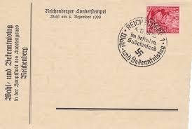Bohemia Flag Bohemia And Moravia Germany Occupation Banknotes During