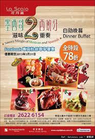 cuisine r馮ime cuisine r馮ime 100 images 搜索 明道的非想非非想下班後從台北