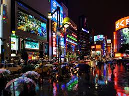 imagenes tokyo japon japan population area capital cities