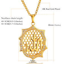 religious necklaces aliexpress buy allah muslim charms pendant necklace