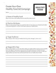 fooducate students will analyze the food label and tell what is