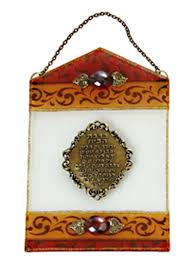 Jewish Decorations Home Home Blessing Decorations Arbel Judaica Wholesale Online Store