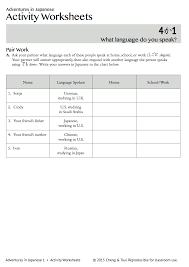 volume 1 activity worksheets adventures in japanese