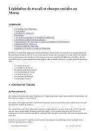 bureau de recrutement maroc legislation travail maroc