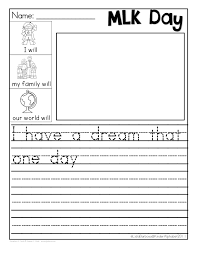 printable writing paper for 2nd grade freebielicious martin luther king jr freebie i have a dream martin luther king jr freebie i have a dream