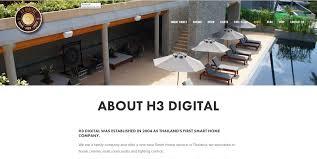 about h3 digital u2014 h3 digital smart homes cinema audio u0026 lights