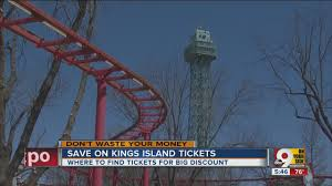 kings island how to save on tickets youtube