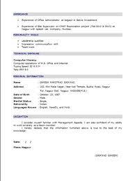 Sap Mdm Resume Samples by Sap Fresher Resume Format Mm Fresher Resume Format Professional
