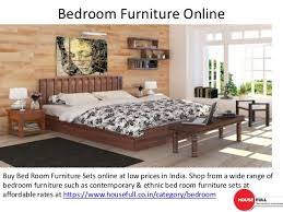 modern furniture online
