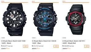 black friday g shock watches buy men u0027s watches in nigeria 2017