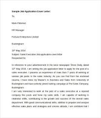 perfect rent application cover letter 58 in best cover letter for