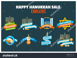 hanukkah sale set happy hanukkah sale discount design stock vector 493211485