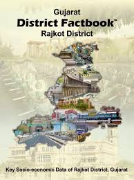 map of rajkot district rajkot rajkot district rajkot district map map of