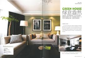 living room skimbaco lifestyle online magazine exotic chic home