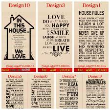 family rules wall art family rules keep your promises vinyl wall quotes family rules wall stickers love home decoration wallpaper house decor wall art print sticker