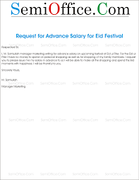 Salary Request In Cover Letter Application For Advance Salary Due To Eid Png