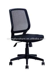 desk chair without arms modern simple office chair no arms buy office chair no arms