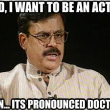 Indian Parents Memes - typical indian parents by recyclebin meme center