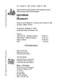 Punjabi Wedding Cards Sikh Invitation Wording