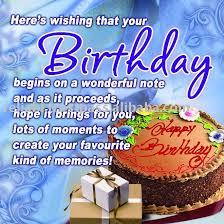 top quality birthday greeting cards buy birthday greetings card
