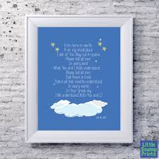 prayer for a baby shower choice image craft design ideas