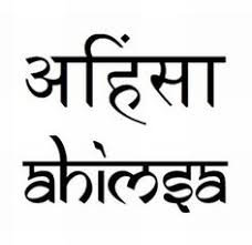 ahimsa tattoo totally want and i like the placement piercings