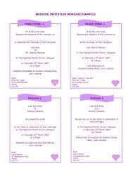 wedding invitation layout and wording invitation sle wording wedding new awesome sle wedding