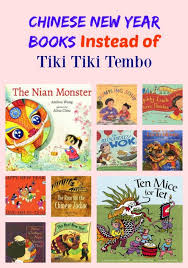 new year picture books new year picture books instead of tiki tiki tembo pragmaticmom