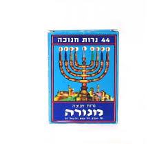 where can i buy hanukkah candles standard hanukkah candles ajudaica