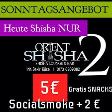 K Henm El In Angebote Orient Shisha Gelsenkirchen Startseite Facebook