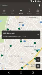 starbucks apk starbucks japan mobile app 2 0 6 apk android 4 4 kitkat apk