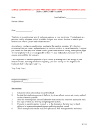 sample confirmation letter of patient decision to transfer