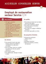 fiche technique cuisine cap fiches des métiers hôtellerie restauration hôtellerie restauration