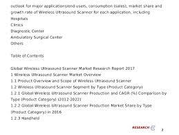 ultrasound machine comparison table global wireless ultrasound scanner market research report 2017 3 638 jpg cb 1495195821