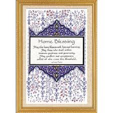 blessing for the home home blessing design with sepia mat by mickie caspi
