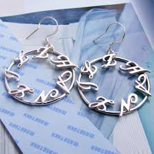 Personalized Name Earrings Personalized Solid Sterling Silver Name Wheel Earrings Name Jewel