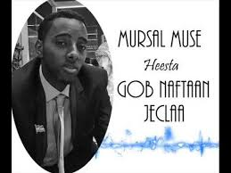 download mp3 muse mursal muse gob naftaan jeclaa download mp3 5 14 mb 2018