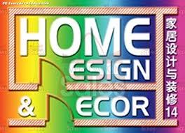 home design expo singapore 5 13 jul 2014 home design decor expo events at singapore expo