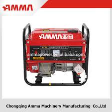 mini generator mini generator suppliers and manufacturers at
