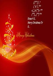 electronic christmas card christmas lights decoration