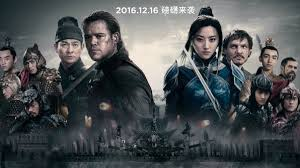 eriklundegaard com movie review the great wall 2017