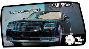 toyota lowest price car low price toyota century 2018 luxury car