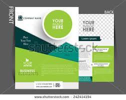 useful course brochure template