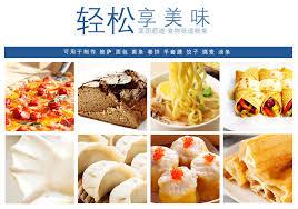 element de cuisine s駱ar馥 博世 bosch 料理机多功能厨师机和面揉面搅拌商用家用mumvc20rcn蔓越