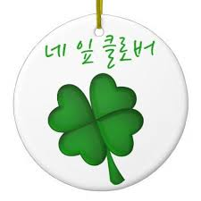 korea korean four leaf clover st s day ceramic ornament