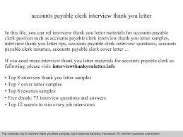 sample thank you letter after interview for accounts payable