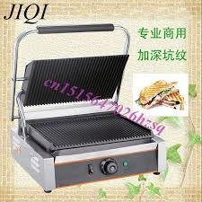 Toaster With Sandwich Maker Compare Prices On Sandwich Maker Online Shopping Buy Low Price