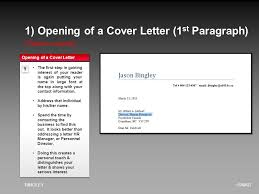 planning 10 the job search cover letters your logoyour own footer