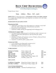 Sample Of Resume For Receptionist by Objective For Receptionist Resume Free Resume Example And
