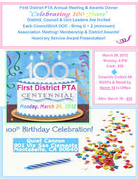 pta meeting invitation annual meeting u0026 awards dinner first district pta